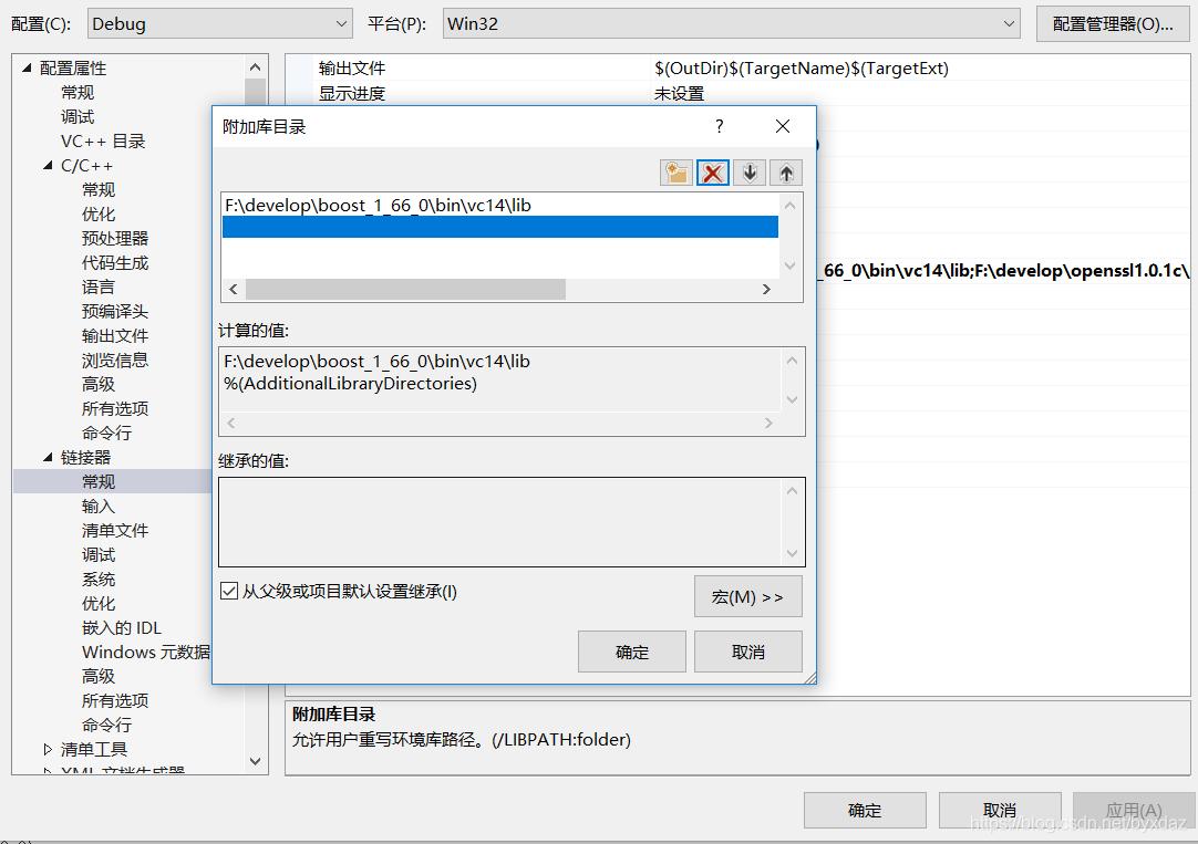 Windows下使用websocketpp - 深之JohnChen的专栏- CSDN博客