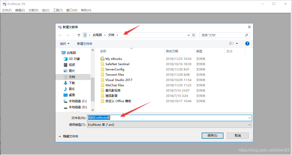 https://img-blog.csdnimg.cn/20181130125409681.png?x-oss-process=image/watermark,type_ZmFuZ3poZW5naGVpdGk,shadow_10,text_aHR0cHM6Ly9ibG9nLmNzZG4ubmV0L2FsbGllbjgz,size_16,color_FFFFFF,t_70
