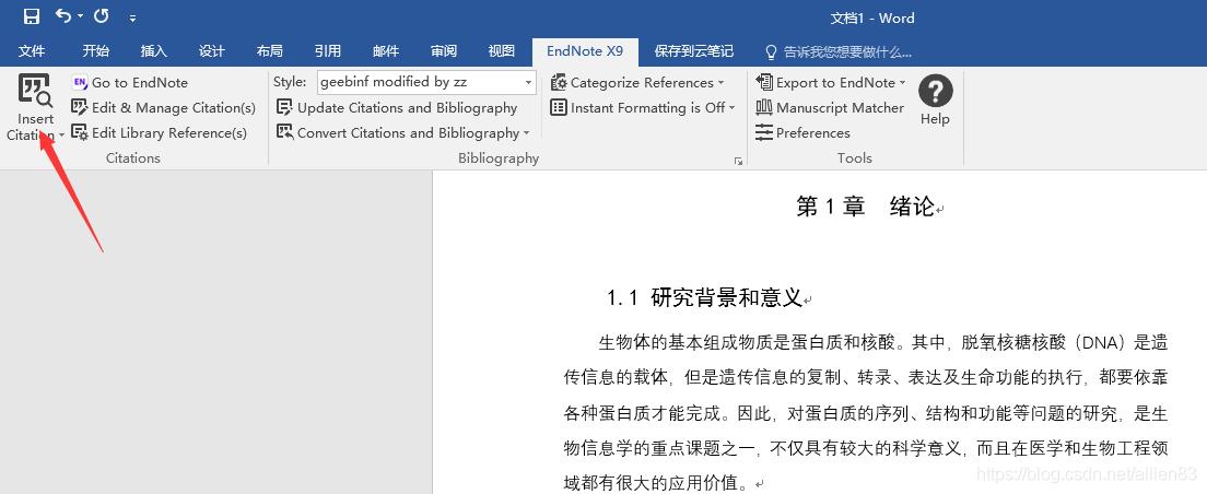 https://img-blog.csdnimg.cn/20181130140715551.png?x-oss-process=image/watermark,type_ZmFuZ3poZW5naGVpdGk,shadow_10,text_aHR0cHM6Ly9ibG9nLmNzZG4ubmV0L2FsbGllbjgz,size_16,color_FFFFFF,t_70