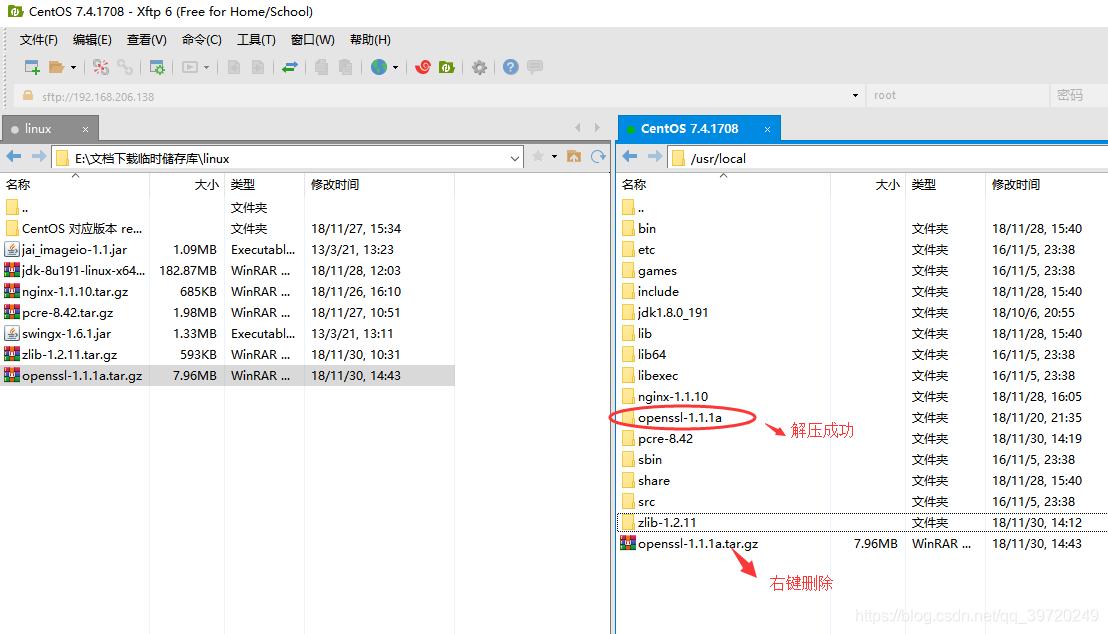 xshell】linux:CentOS 7 安裝部署nginx - IT閱讀