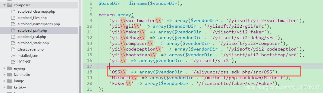 yii2使用阿里云oss SDK上传下载文件- 小学徒的博客- CSDN博客