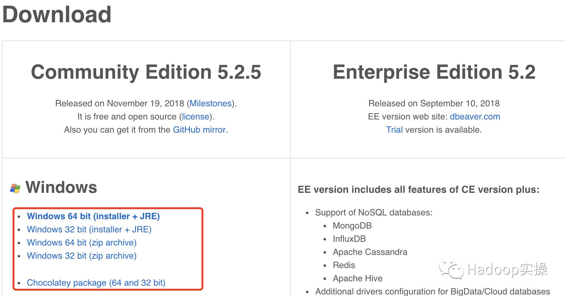 0467-Hadoop客户端工具之Dbeaver安装及使用- Hadoop_SC的博客- CSDN博客