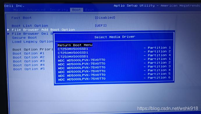 Dell電腦兩塊硬碟的efi啟動分配- IT閱讀
