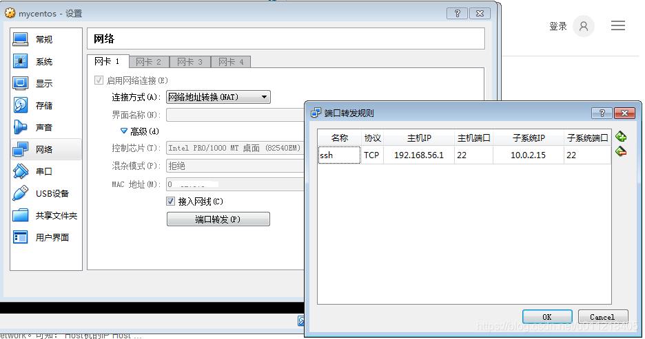 CentOS installation in VirutualBox - u011218405的专栏- CSDN博客