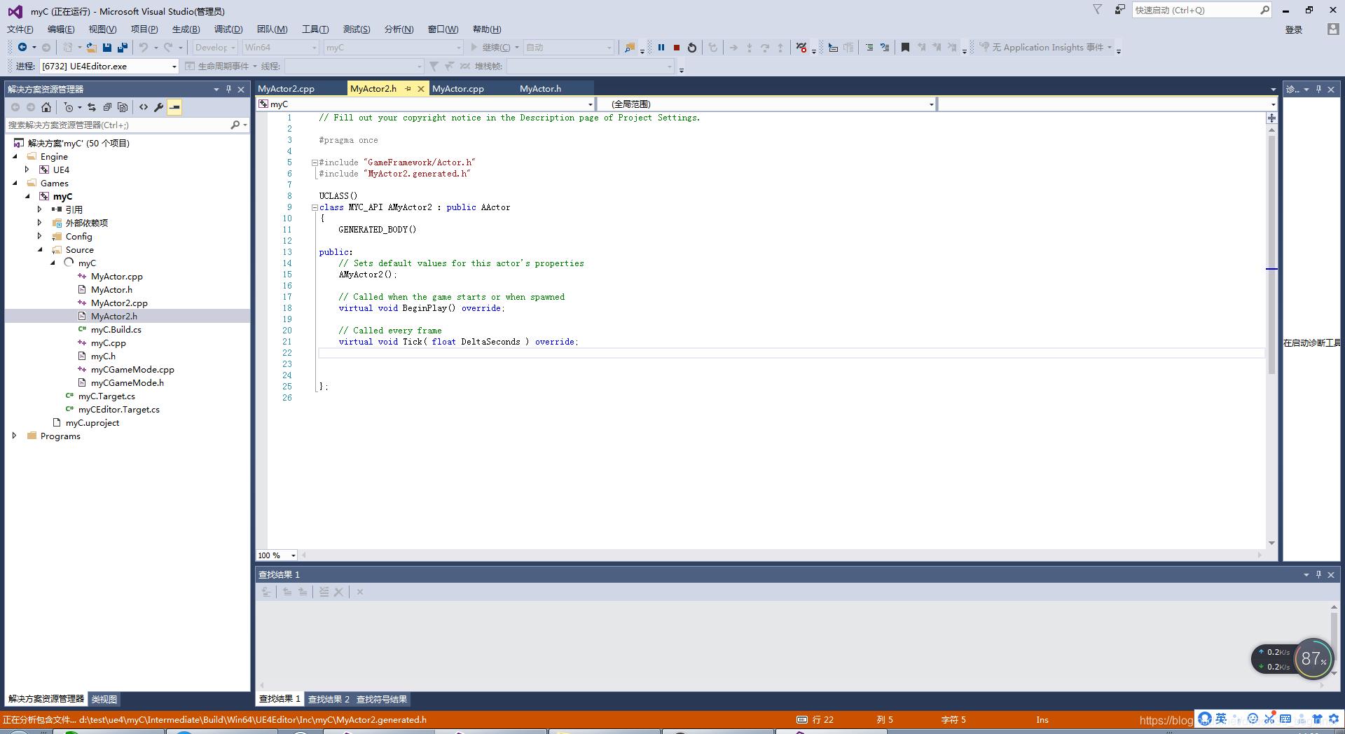 ue4 带c++类的样例文件】 - CSDN