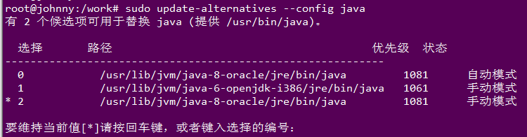 ubuntu 上使用apt-get安装oracle-jdk - zqj6893的专栏- CSDN博客