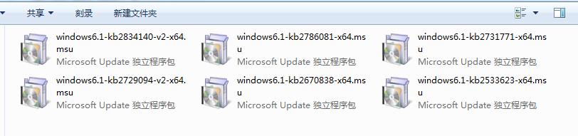 IE8升级IE11失败原因整理- 黑中带白- CSDN博客