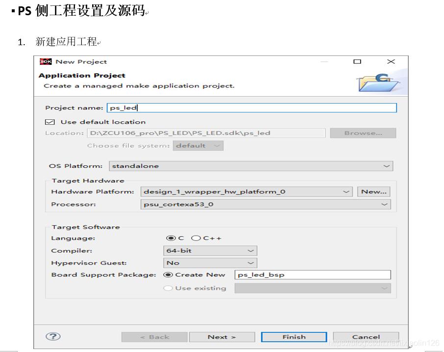 ZCU106开发之SD卡/QSPI启动- lixiaolin126的博客- CSDN博客