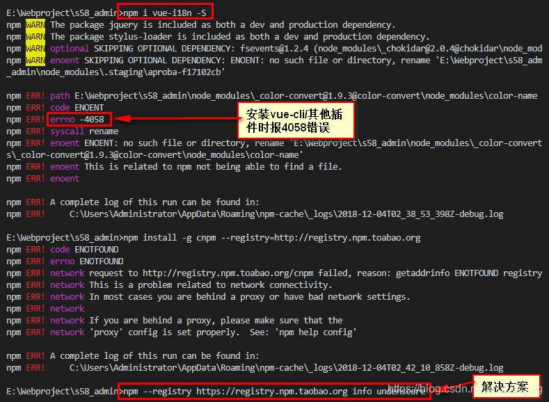 安装vue-cli/安装其他插件时-4058报错的解决方法- muzidigbig的博客