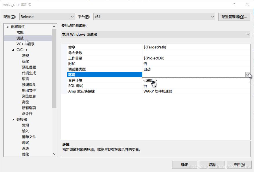 vs2015呼叫tensorflow dll實現mnist識別- IT閱讀