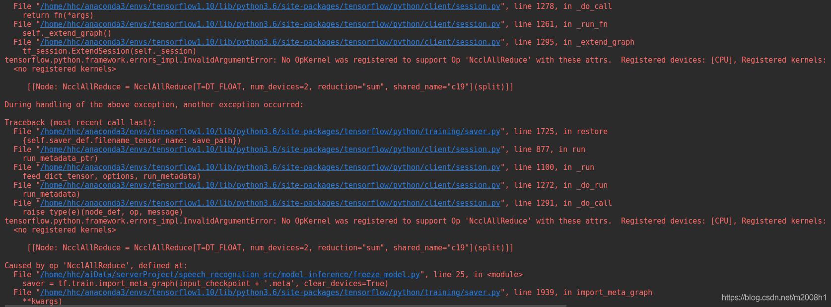 ubntu16 04 tensorflow模型ckpt转pb时遇到的问题- m2008h1的博客- CSDN博客