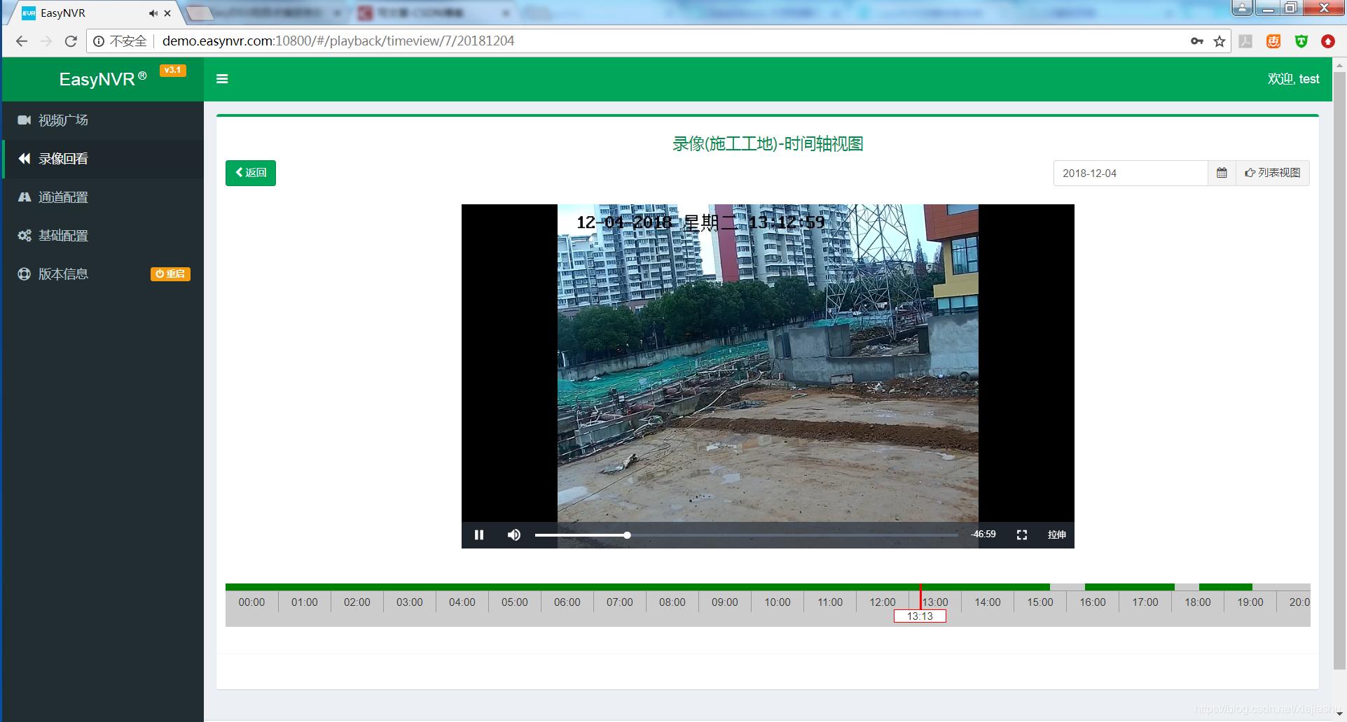 EasyNVR摄像机无插件直播