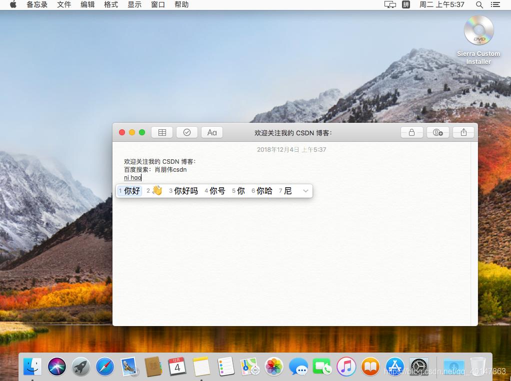VMware 15 安装 MAC OS 10.13 原版(详细图文教程)