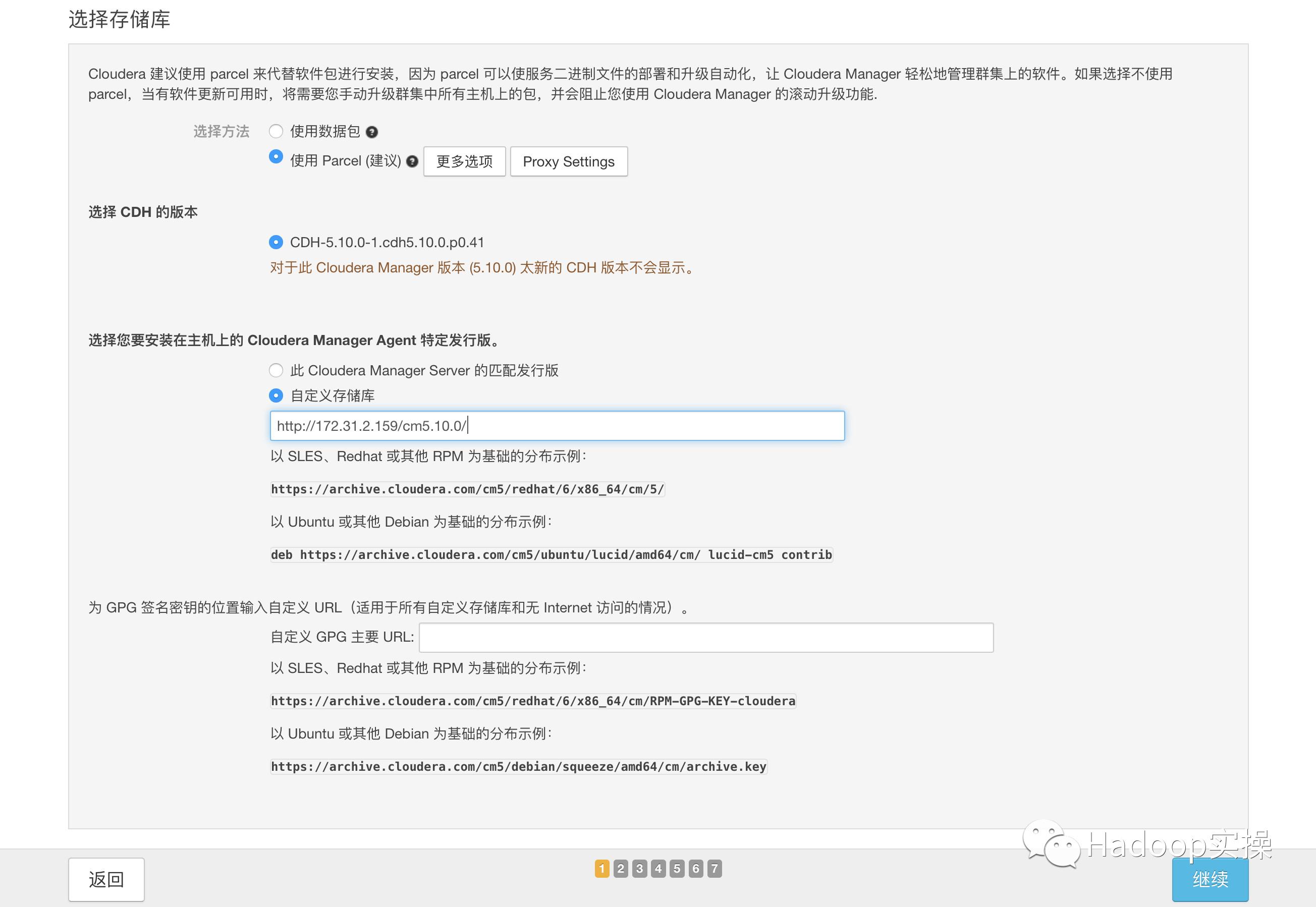 0002-CENTOS7 2安装CDH5 10和Kudu1 2-Hadoop实操的博客-51CTO博客