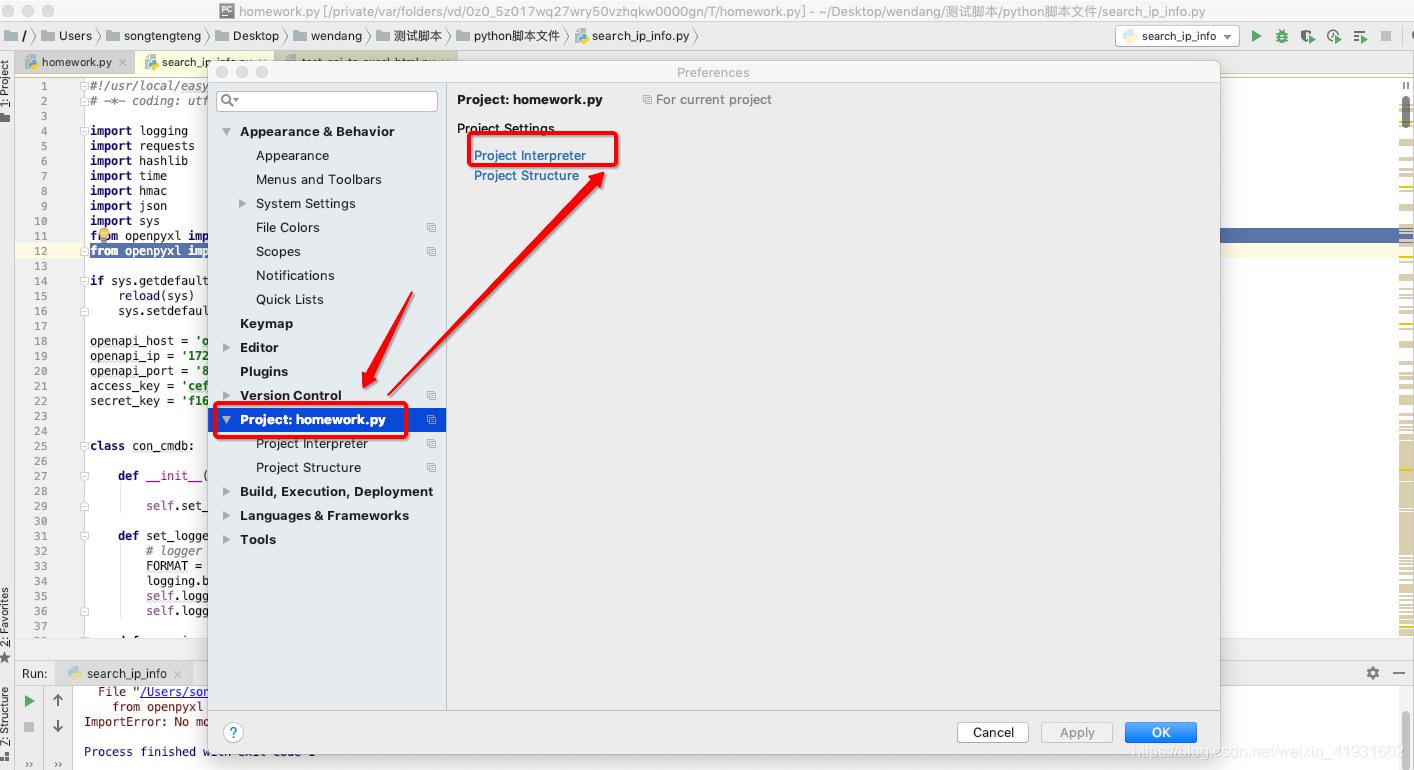 Mac pycharm 安装第三方库install requests no module name