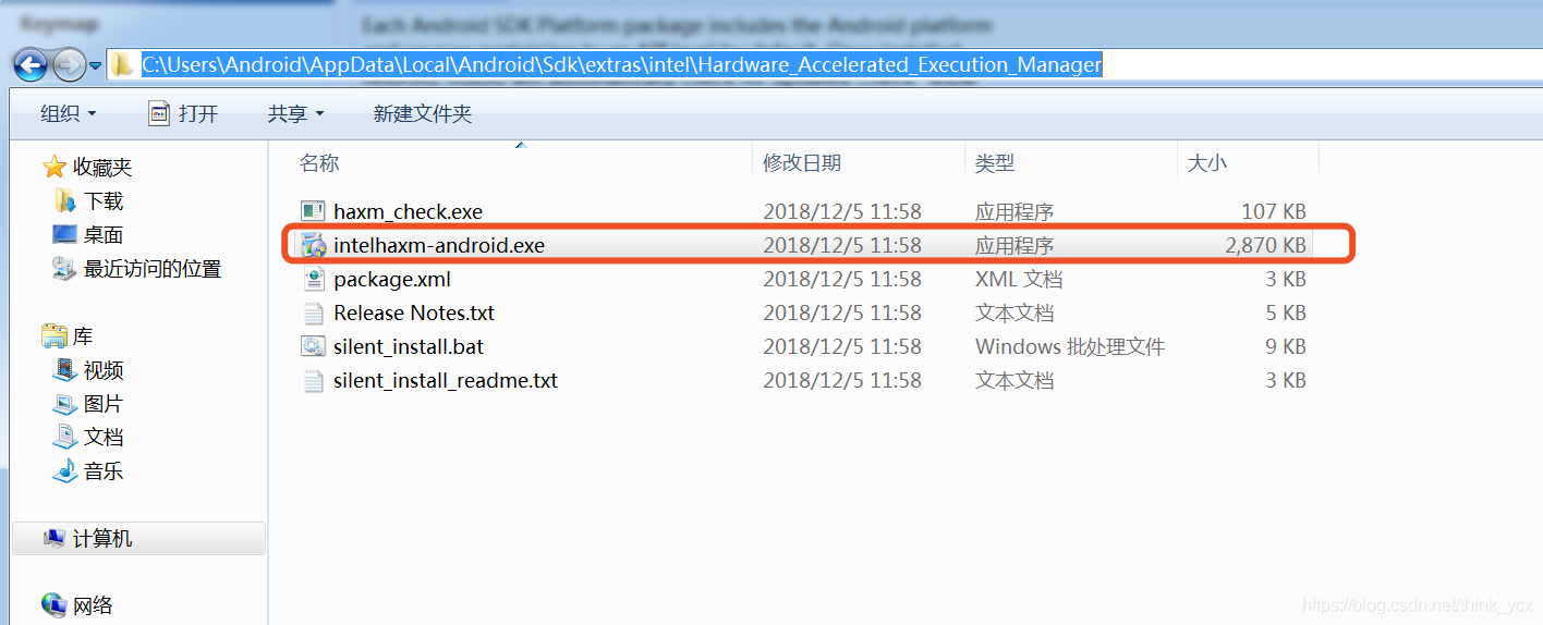android studio windows error x86 emulation currently requires hardware acceleration