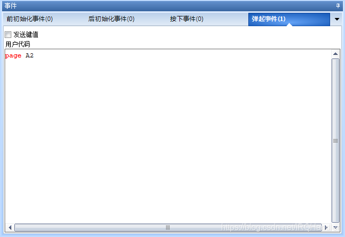 usart hmi(串口屏)常用命令- IRQHandler的博客- CSDN博客