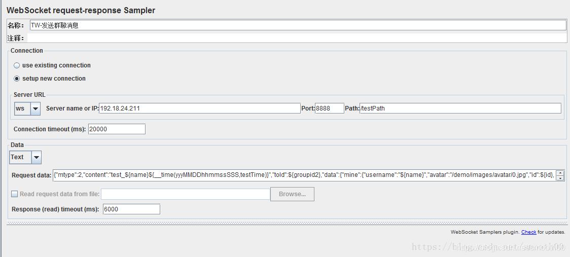JMeter测试WebSocket的经验总结- smooth的博客- CSDN博客