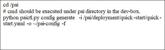 微软Open PAI 平台搭建操作指南- 代码天地