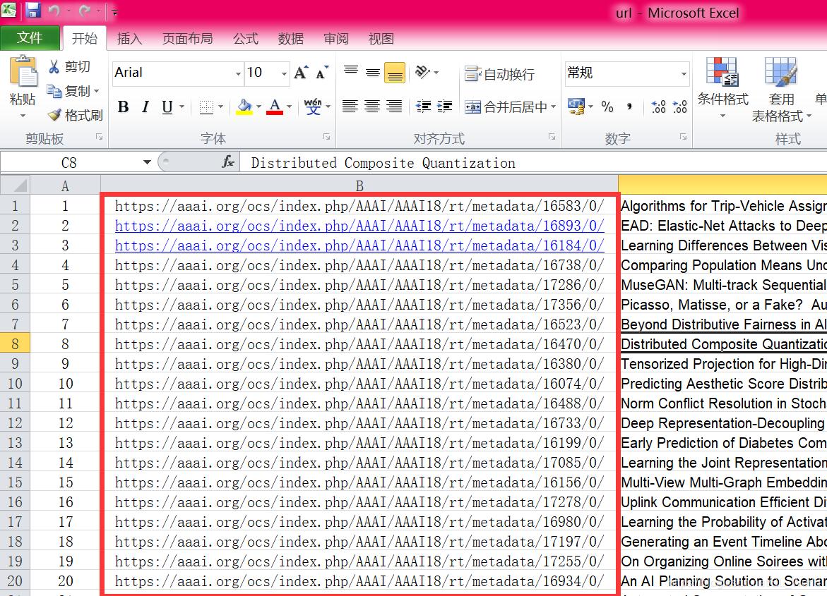 Python使用xlrd和xlwt向Excel讀寫資料- IT閱讀