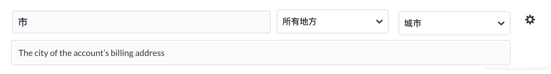 配置字段的displayName为中文
