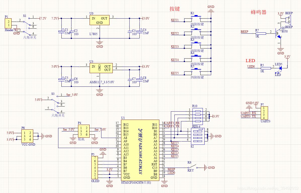 中国地质大学3a_单片机蜂鸣器_单片机机器人_单片机芯片_51单片机芯片