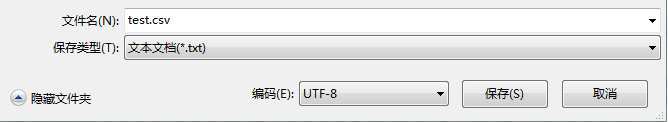 修改编码格式为UTF-8