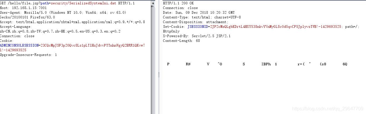 Weblogic漏洞之弱口令、任意文件读取、上传shell  weblogic 弱口令 shell 第3张