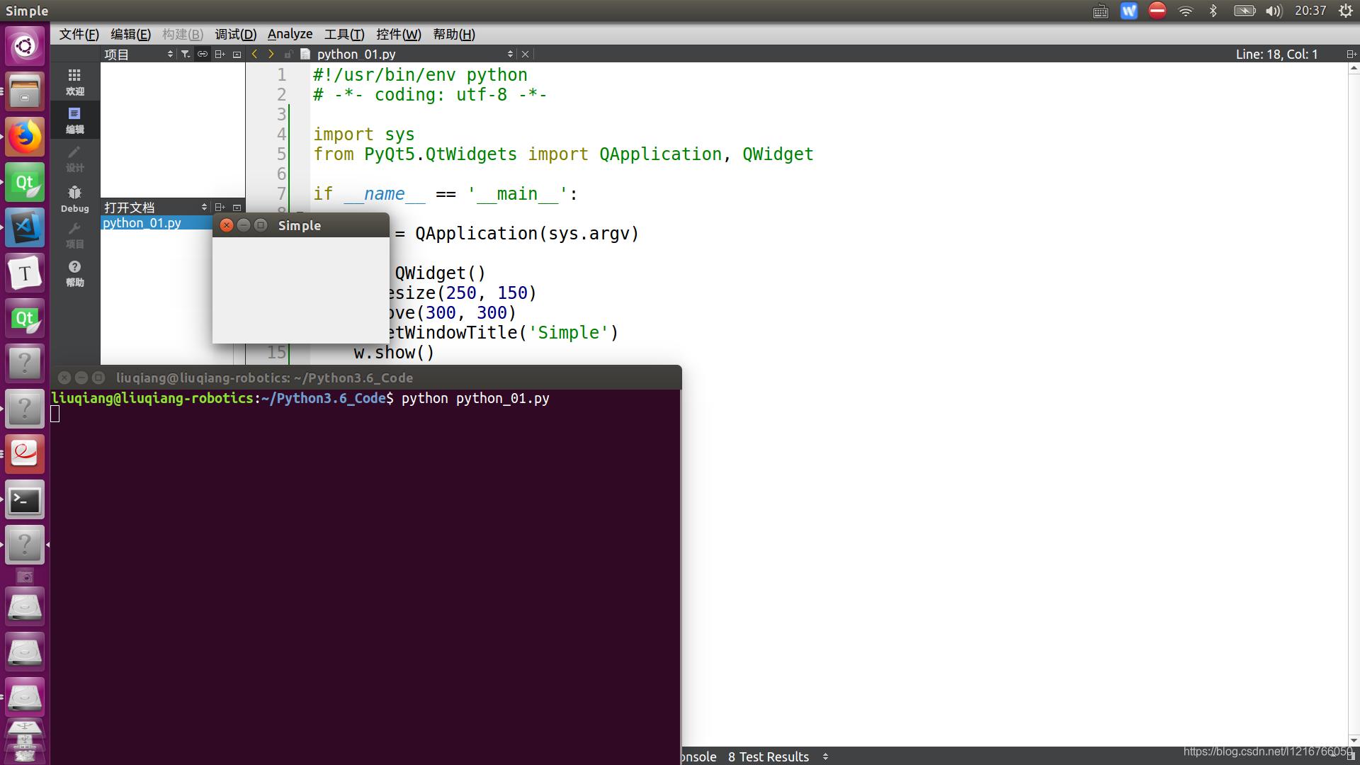 QtCreator 4 8 0配置Python开发环境开发PyQt5或者PySide2 - Hi