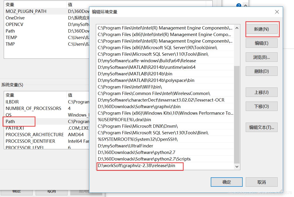 就和安装其他软件配置路径是一样的啦,配置环境变量可是基础哦!
