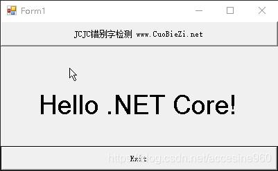 dot net core desktop application