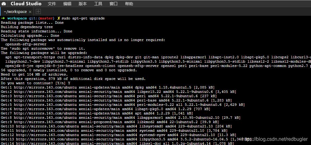 反映Linux的更新