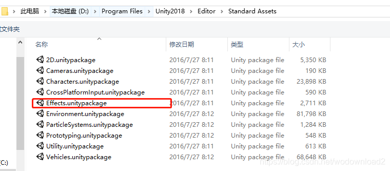 unity shader projector使用- 小孔明的专栏- CSDN博客