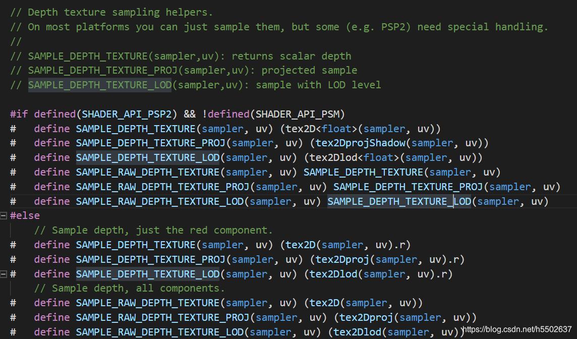 HLSLSupport.cginc文件中的描述