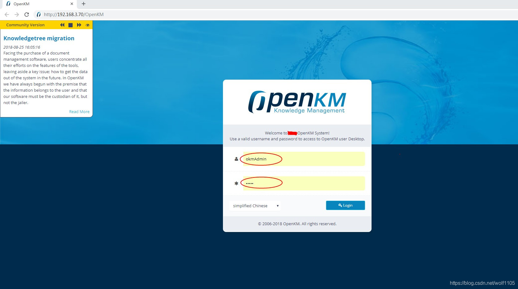 OpenKM login