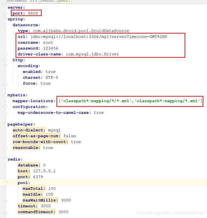 springboot+springsecurity+jwt进行系统权限开发- 我的世界