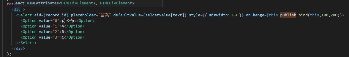 antd 在Table里有Select 通过onChange事件,如何获取table外id的