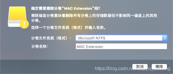 磁盘格式化成可以支持Windows的 NTFS格式