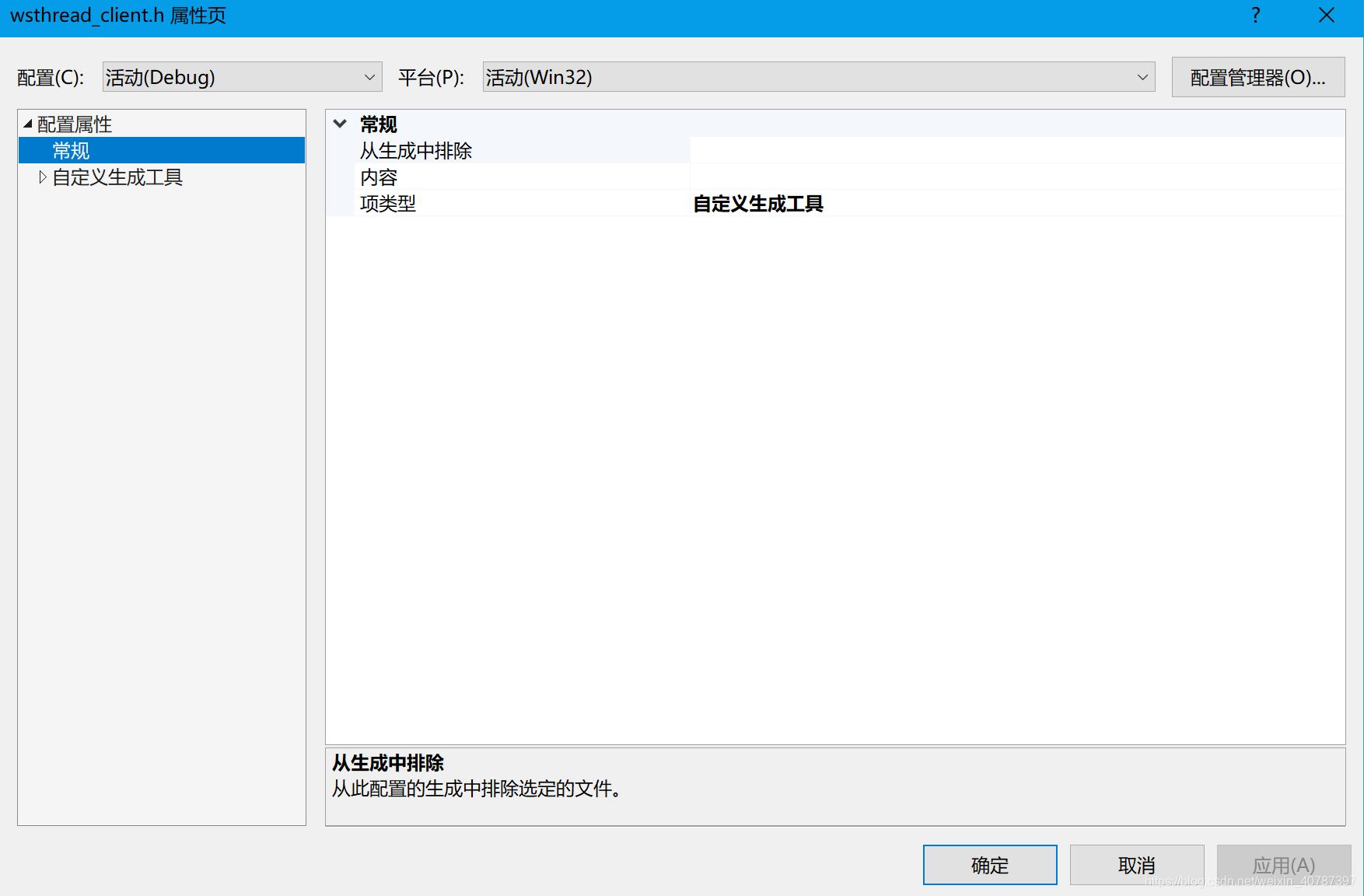 VS2017 下QT工程不能生成moc文件的解决方法- weixin_40787397的