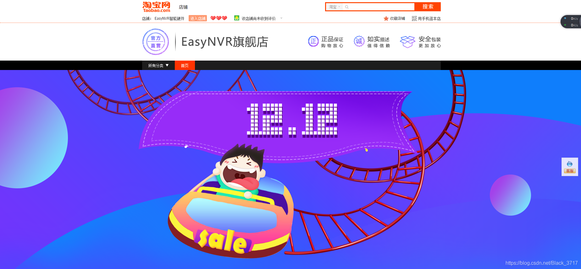 EasyNVR软硬一体