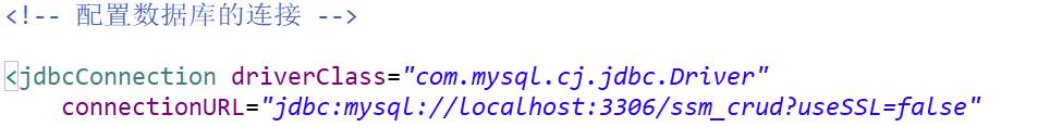 ssm项目学习5-错误&解决方法整理篇