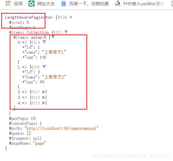 laravel 操作数据库常用函数的返回值- 坏小哥- CSDN博客