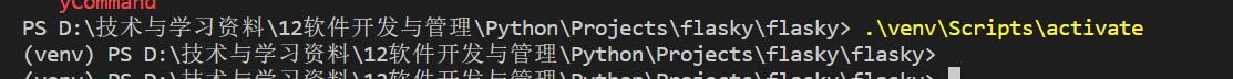 PowerShell中出现因为在此系统中禁止执行脚本解决方法