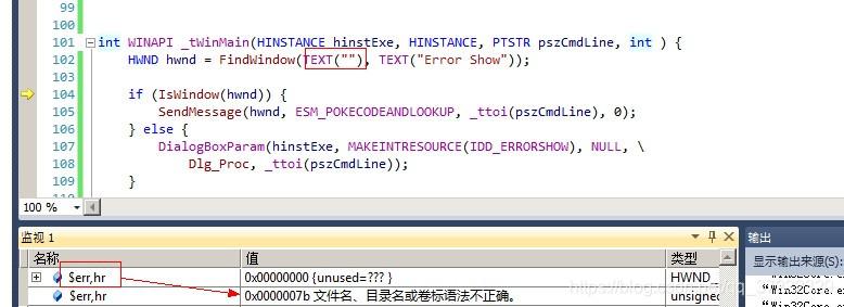 Windows核心编程读书笔记-1 - qq_37232329的博客- CSDN博客
