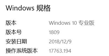 Win10 1809多用户远程登陆- Caciko的博客- CSDN博客