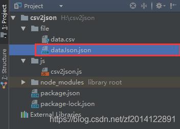 dataJson文件