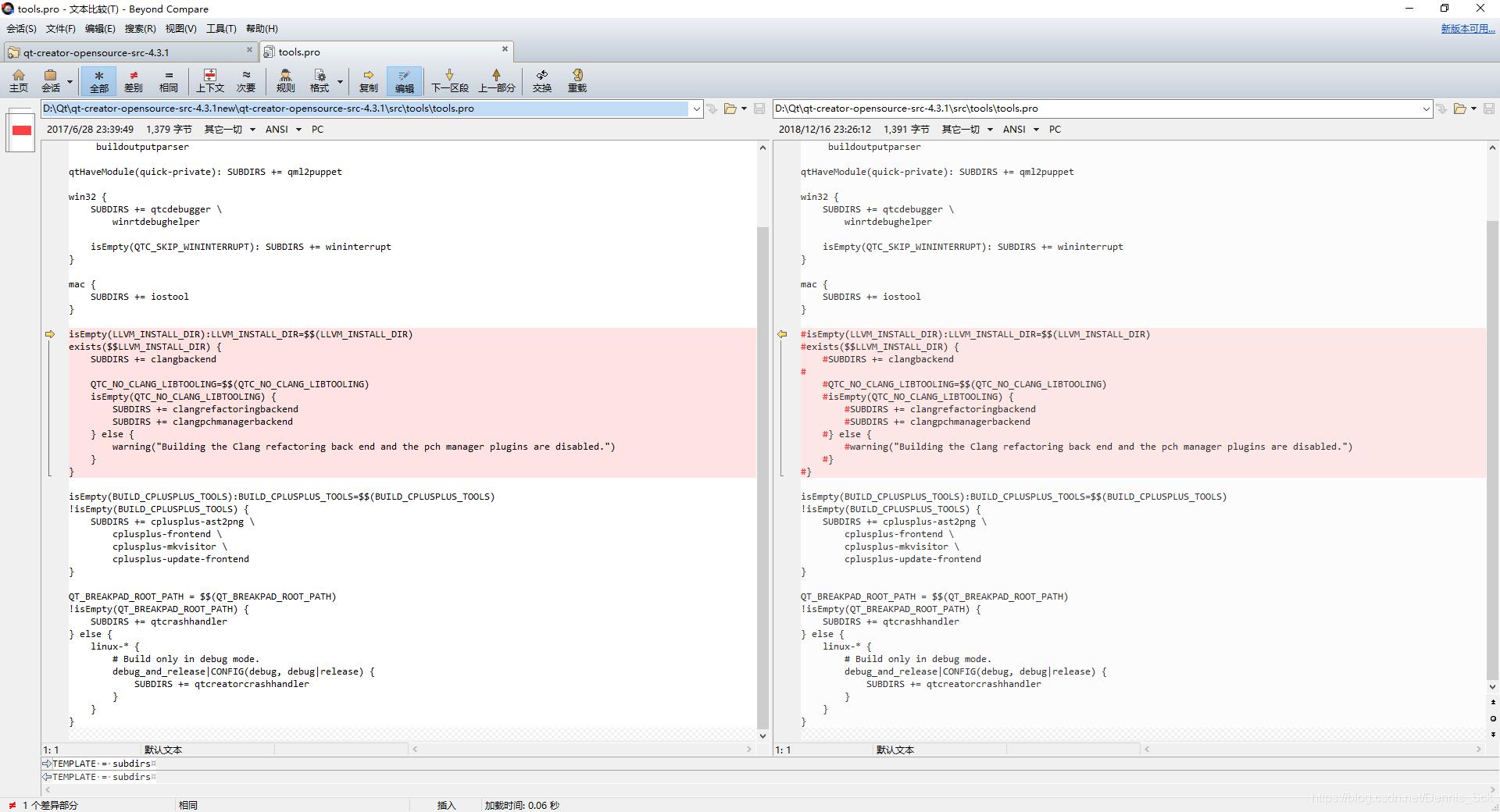 二次开发基于Qt Creator 的IDE】第一篇:在Win10 使用qmake 和