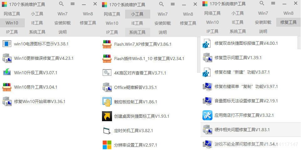 QQ 支付宝 微信收款码三合一开源程序