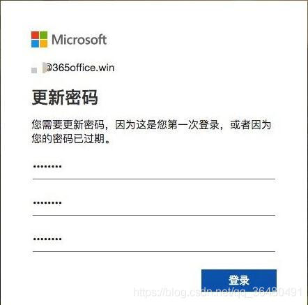 Office365微软A1 Plus增强版永久子账号使用及安装教程- Andream的博客